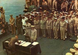 Japanese-surrender